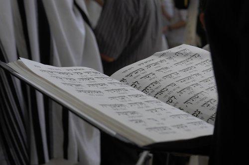 jerusalem  wailing wall  judaism