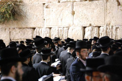 jerusalem wall western wall