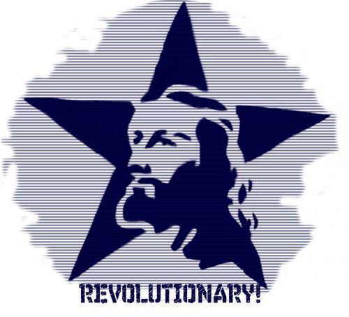 Jesus Christ Super Star