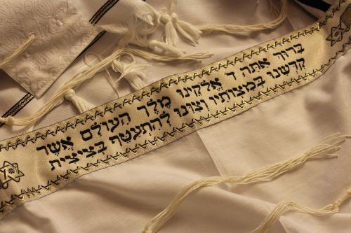 jewish judaism tallit