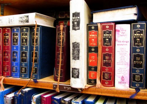 Jewish Prayer Books Israel