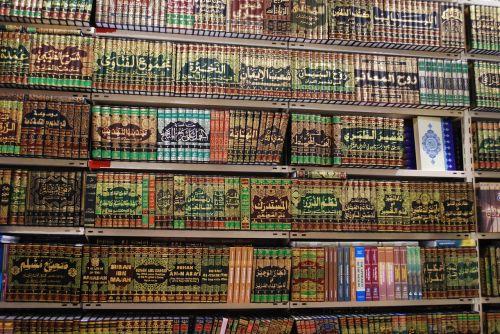 jordan ammann books