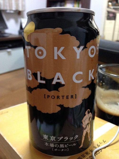 journey tokyo black sumo wrestling