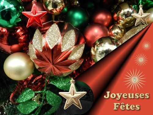 Happy Holidays # 2