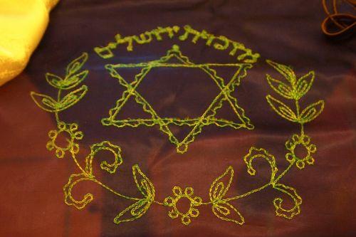 judaism hebrew star of david