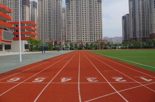 junior playground athletic track