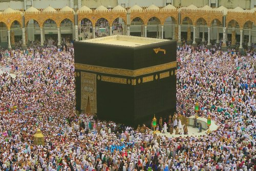 kaaba  islam  the pilgrim's guide