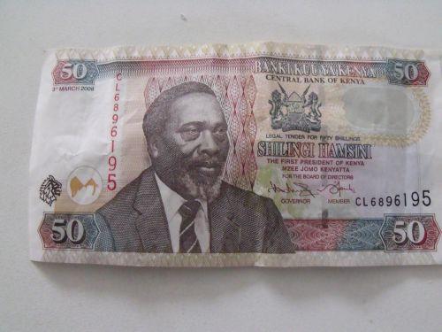 Kenya Shilingi