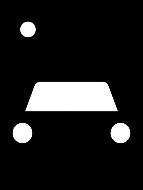 key car ride
