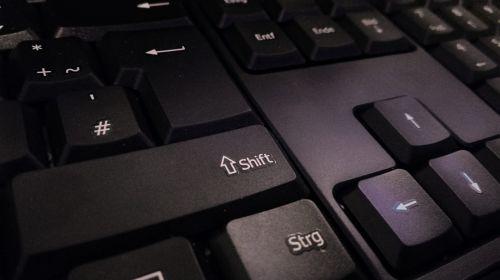 keyboard shift leave