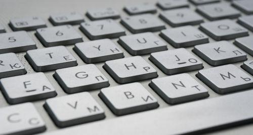 keyboard computer buttons