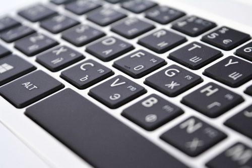 keyboard laptop chiclet keyboard