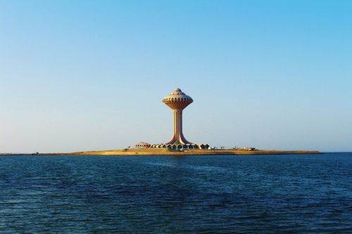 khobar tower icon