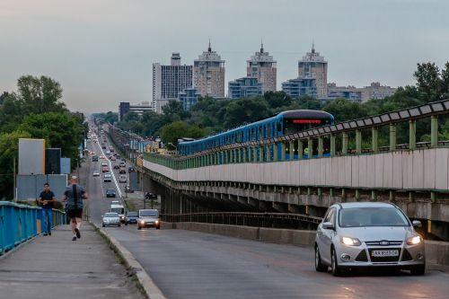 kiev city metro