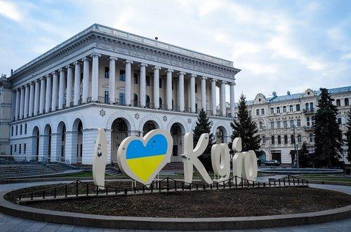 kiev  ukraine  travel