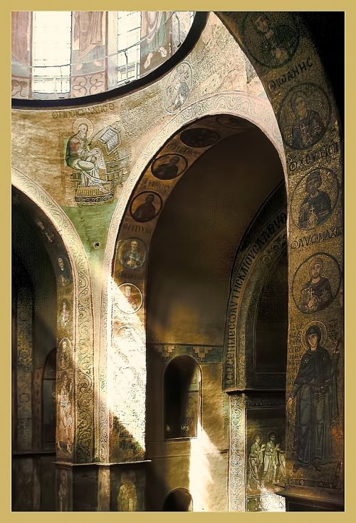 kiev temple sofia