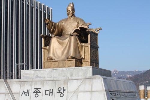 king sejong the great statue gwanghwamun