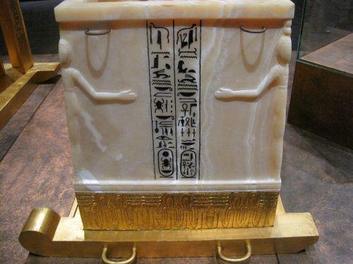 King Tutankhamun's Canopic Chest