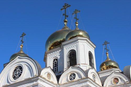 krasnodar  russia  history