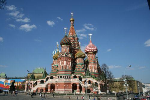 kremlin eight cupolas combined chapels