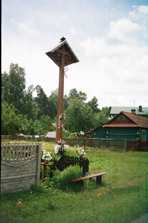 Cross Korytkow Duzy