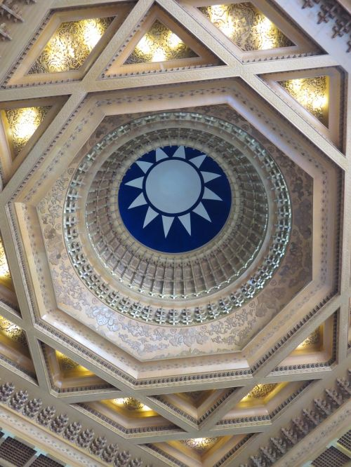 kuomintang dome roof