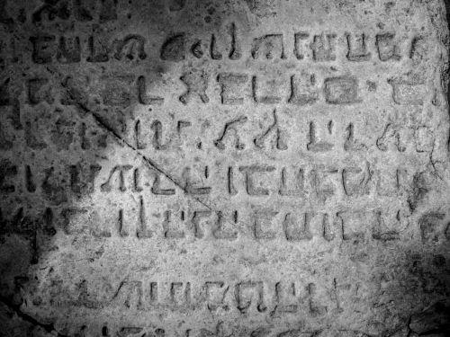 ladino hebrew it headstone