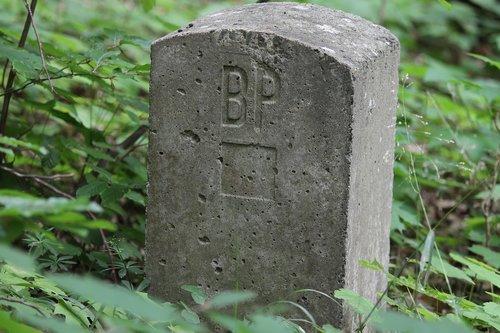 landmark  mark  stone