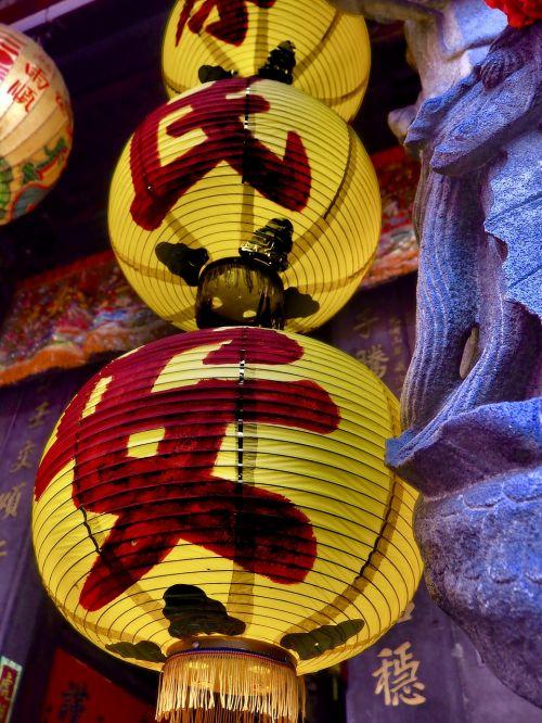 lantern chinese taiwan