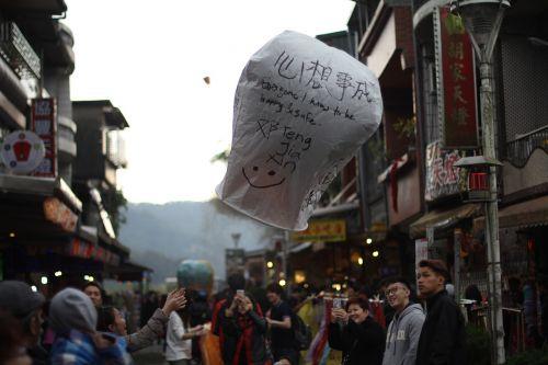 lanterns humanities people