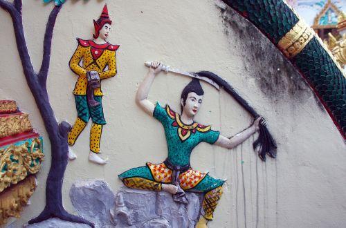 laos vientiane mosaic