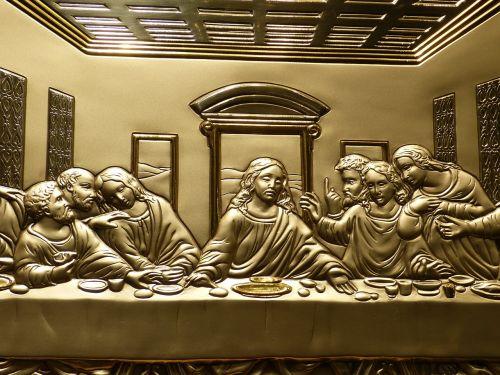 last supper bible jesus