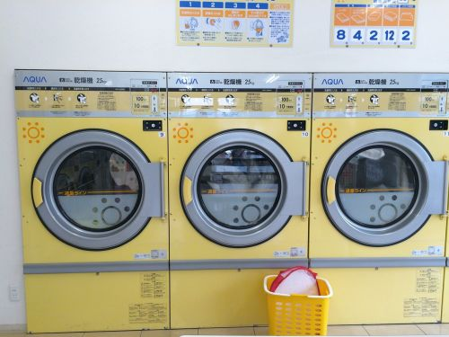 launderette dryer machinery