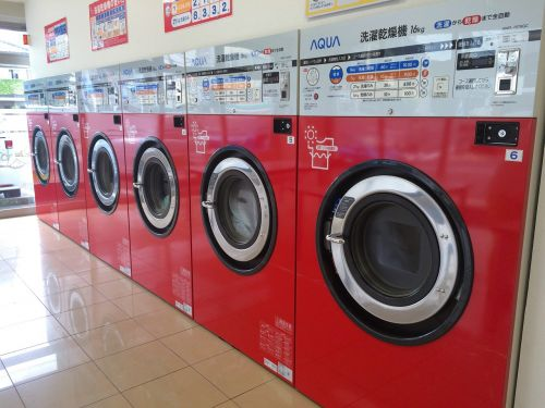 launderette dryer washing machine
