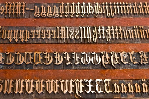 letters  brass  book printing