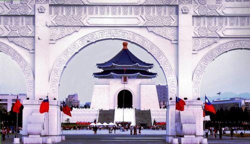 Liberty Plaza Gate