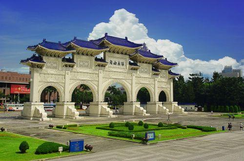 liberty square chiang kai-shek memorial hall taipei