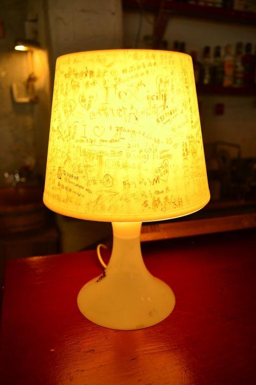 light lamp graffiti