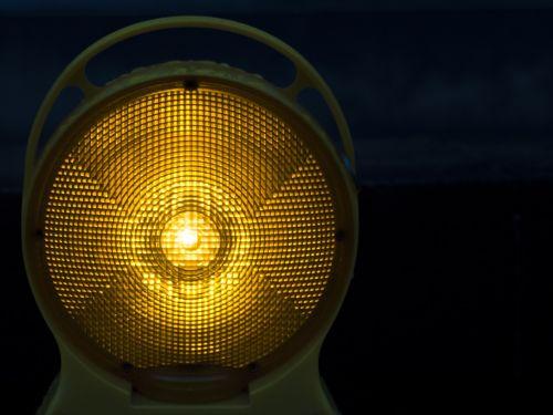 lantern road alert