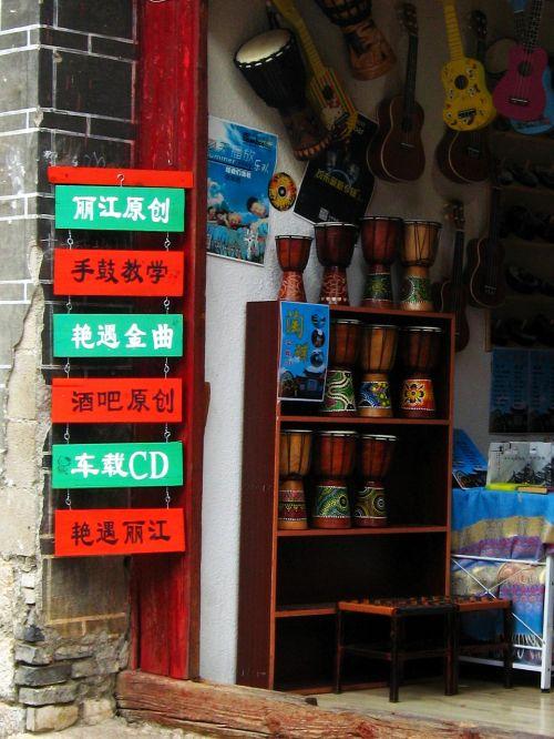 lijiang yunnan china lijiang in yunnan province