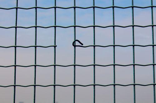 lingang sky fences