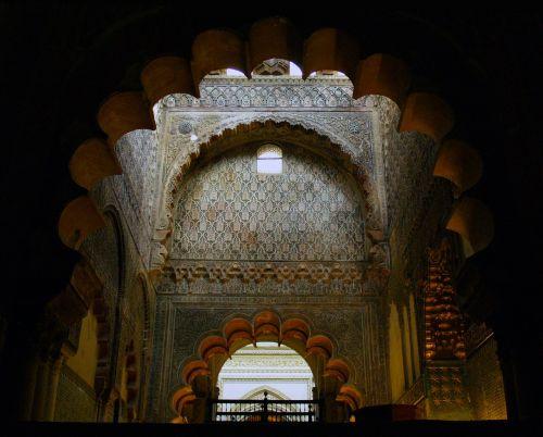 lobulated arches arches muslim art