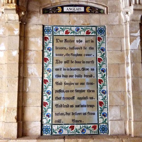 lord's prayer paternoster church jerusalem