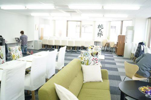 lounge sofa office