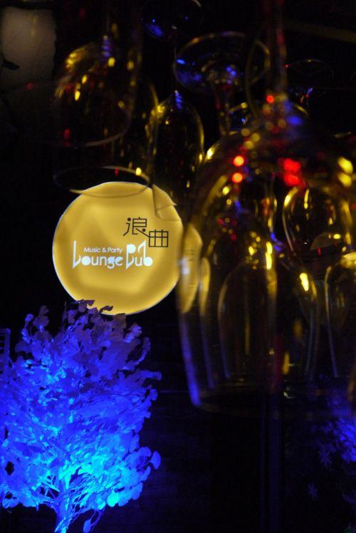 lounge bar wine glasses