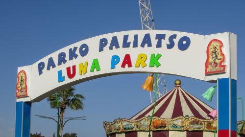 luna park amusement park colorful