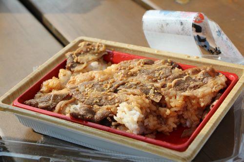 lunch box rice bob