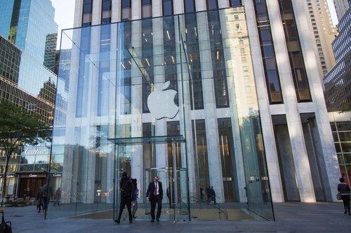 mac store  new york  architecture