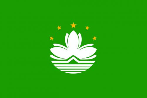 macao macau flag
