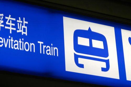 magnet schwebebahn train
